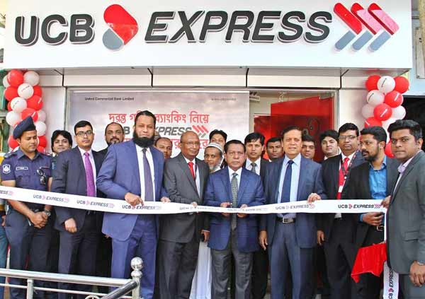 UCBL launches electronic booth named UCB Express