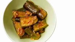 A different tasty eggplant recipe