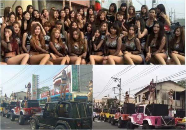 Taiwan funeral features 50 pole dancers