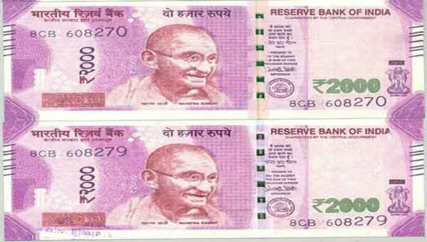 Fake notes worth Rs 2 lakhs seized along India-Bangladesh border