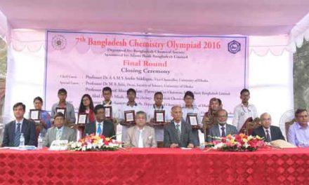IBBL organises 7th Bangladesh Chemistry Olympiad