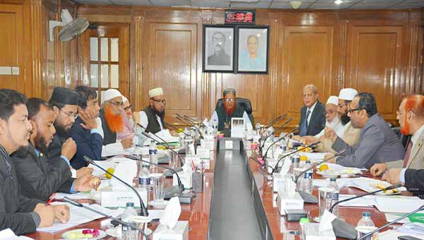 IBBL Shariah meeting held
