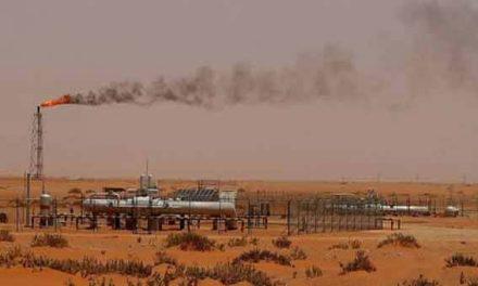 Crude oil falls in Asia