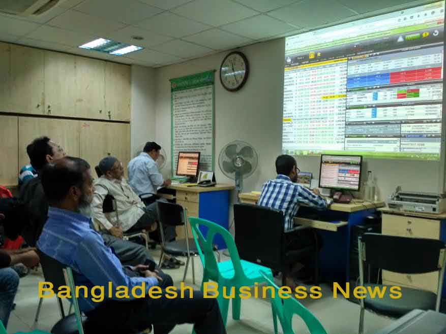 Bangladesh's stocks stay positive at midday Tuesday