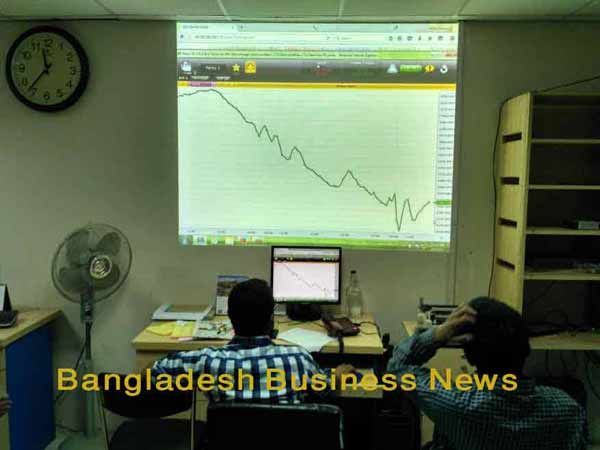 Bangladesh's stocks see downward trend at opening
