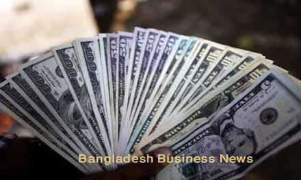 Bangladesh Taka depreciates 10 paisa against US$