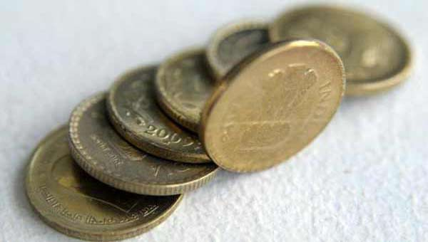 Indian Rupee trading weak at 67.01