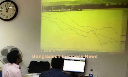 Bangladesh's stocks mostly lower in midday trading