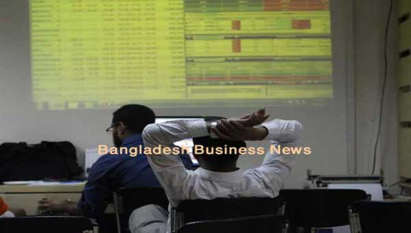 Bangladesh's stocks maintain downward trend at midday