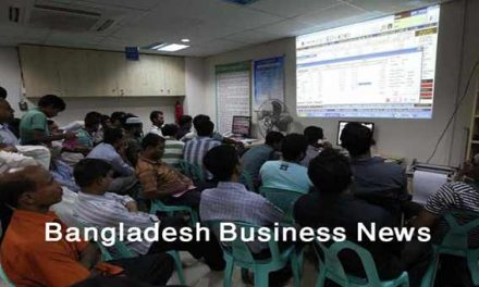 Bangladesh's stocks stay positive at midday Monday