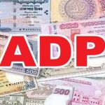 Bangladesh sets to approve BDT 2027bn ADP for FY20