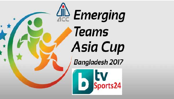 Emerging Teams Asia Cup to be set off from today