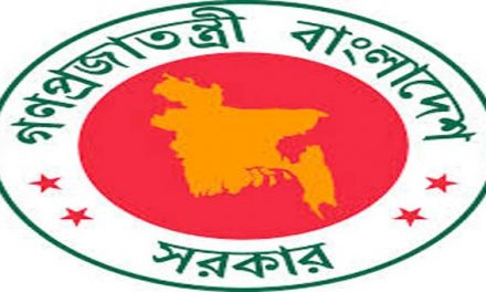 Bangladesh Govt. resumes bank borrowing to meet expenses