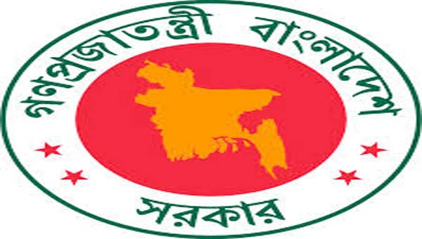 Govt. set net bank borrowing BDT 25.50b in March