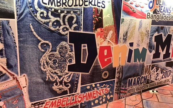 Denimsandjeans Bangladesh expo opens to attract global buyers