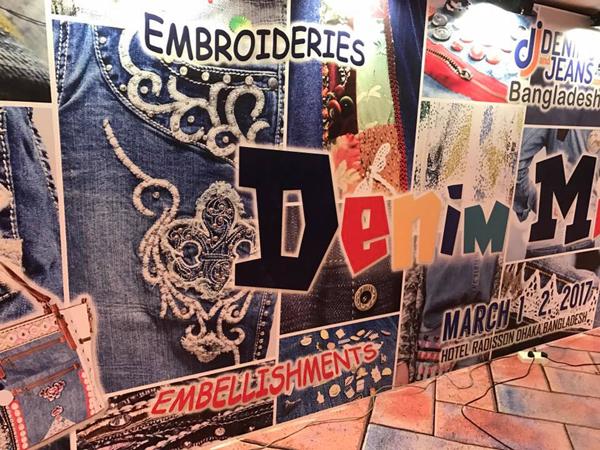 Denimsandjeans Bangladesh expo opens to attract global buyers