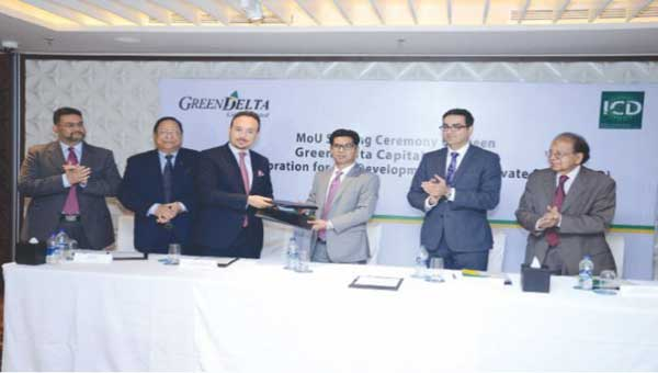 ICD signs MoU with GDCL of Bangladesh