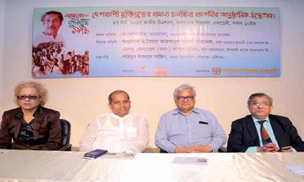 IBBL sponsors documentary film on Bangladesh's liberation war