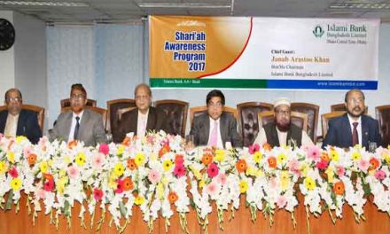IBBL shariah awareness program held