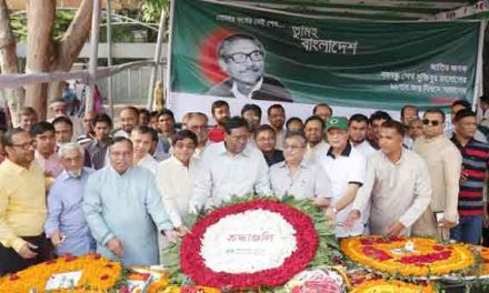 IBBL observes Bangabandhu's birth day anniversary