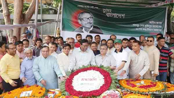 IBBL observes Bangabandhu's birth day anniversary