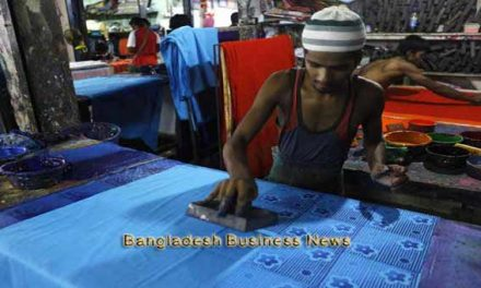 Bangladesh's SME loan disbursements up by 22% in 2016