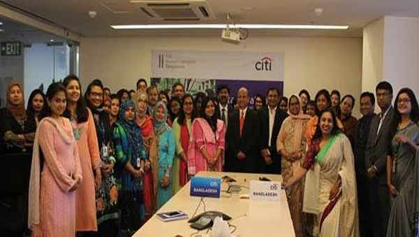 Citi Bangladesh observes International Women's Day 2017