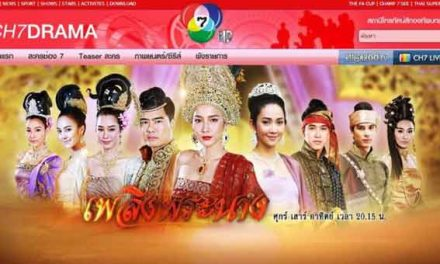 'Insulting' Thai drama angers Myanmar