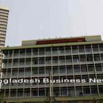 Bangladesh Bank launches $240m fund for CMSME