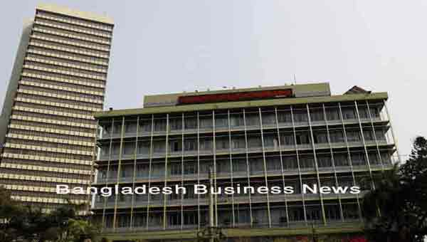 Bangladesh Bank to meet with three FCBs Monday