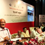 bKash starts disbursement of stipend in Bangladesh