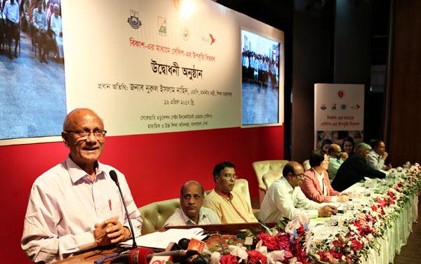 bKash starts disbursement of stipend in Bangladesh