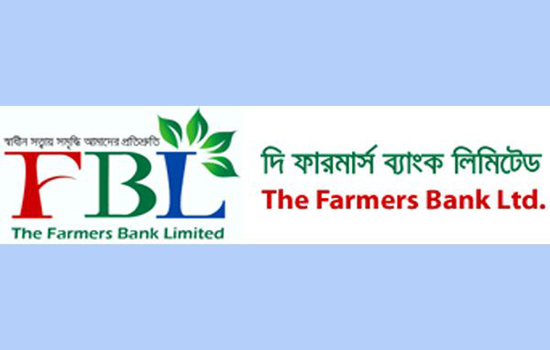 Farmers Bank gets BB's permission to float BDT 5.b bonds