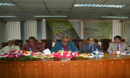 Islami Bank `Shariah Awareness' meeting held