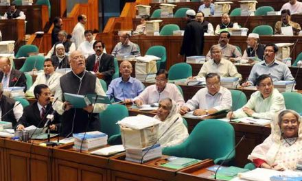 Bangladesh's budget deficit to widen 15% in FY 18