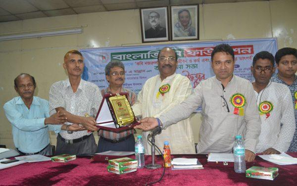 Sur Chowdhury gets top banker award