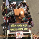Chikungunya rally in Dhaka 1