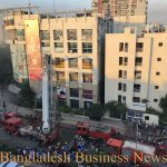 Fire at Anam Plaza 1