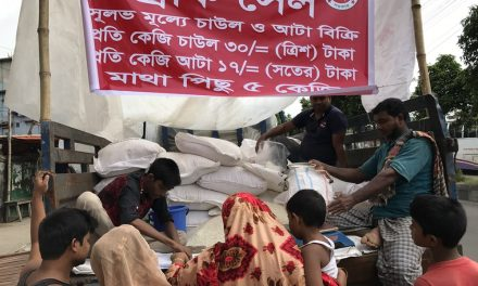 Monday's morning business round up of Bangladesh