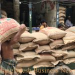 Rice in Babu Bazar 4