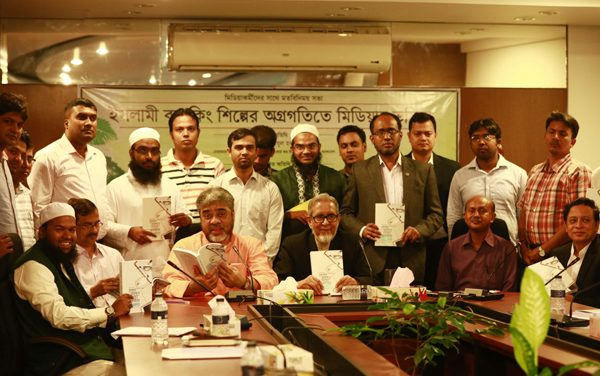Experts want separate Islamic banking law in Bangladesh