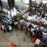 Bangladesh's private sector credit growth falls further