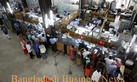 Bangladesh's banks spread fall slightly in September