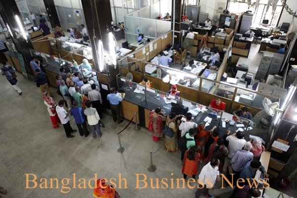 Bangladesh's private sector credit growth falls in Feb