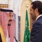 Saad Hariri: France offers visit, 'not exile'
