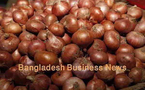 Wednesday's morning business round up of Bangladesh