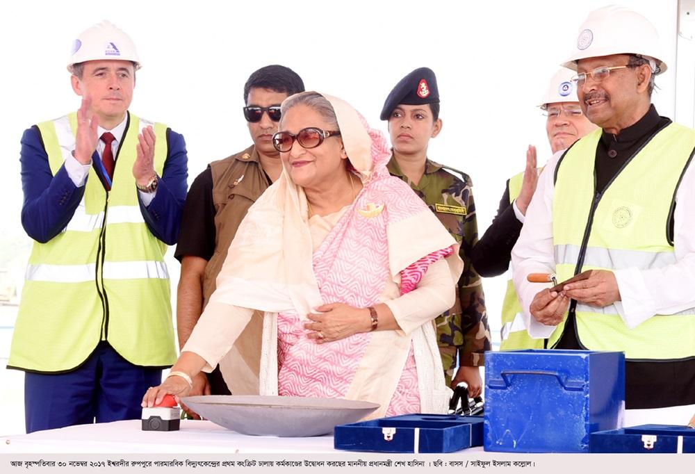 Rooppur PP 4