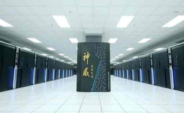 China dominates top supercomputers list