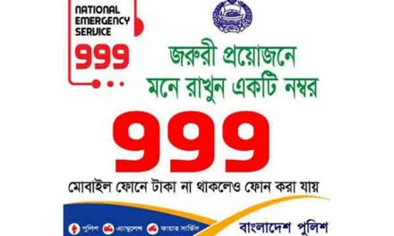 Bangladesh launches 999 emergency helpline