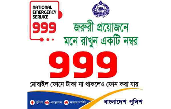 Bangladesh launches 999 emergency helpline